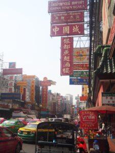China Town a Bangkok
